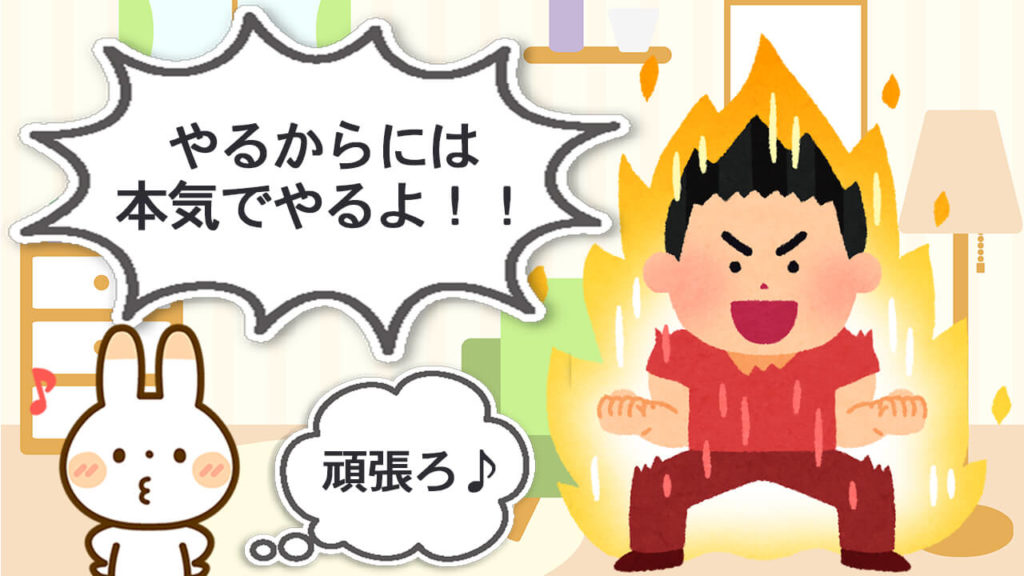 認知機能検査・漫画4