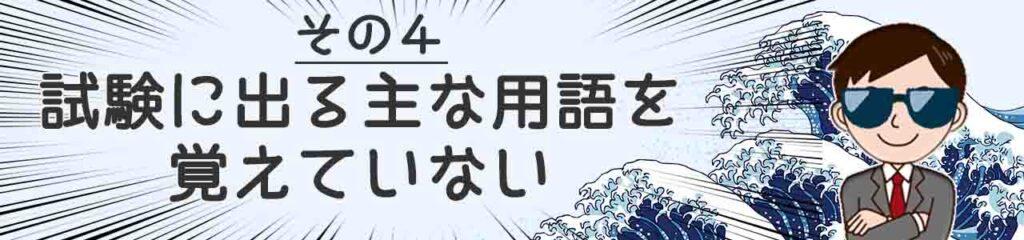 読解力その4