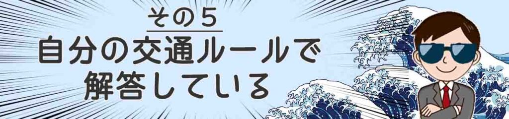 読解力その5