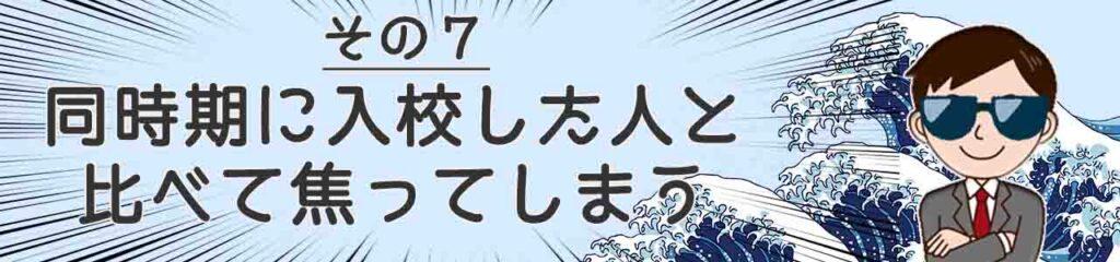 読解力その7