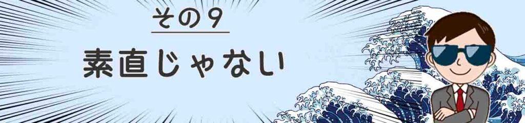 読解力その9